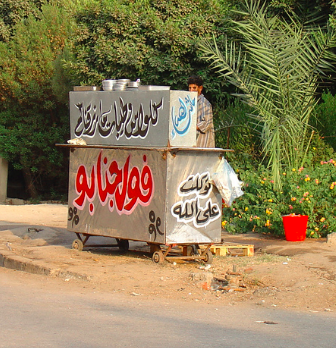 Ful mediums cart in Egypt